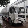 東風天錦液壓22方農業運輸轉運車,牲畜飼料運輸轉運專用車