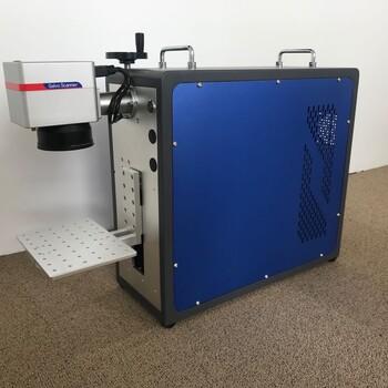 供應楚優光纖激光打標噴碼機