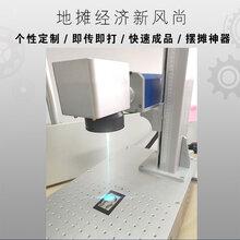 供應楚優柜式光纖激光打標機20w桌面一體式打標機購買圖片