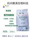 聚丙烯酸鈉在飼料中的應用