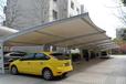 厦门膜结构车棚-福建车棚-汽车遮阳棚