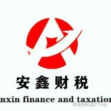 廣州海珠注冊營業執照、注冊公司、注冊個體戶