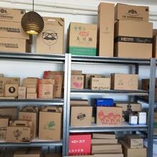 沈陽長宏紙箱廠批發各種打包用品生產紙箱圖片