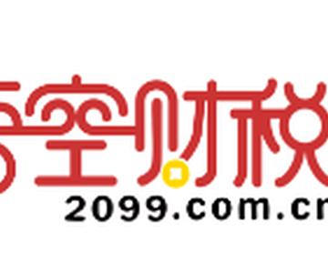 悟空財稅服務(上海)有限公司