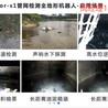 CCTV管网检测