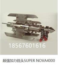 KEG超强加力铣头SUPERNOVA4000图片