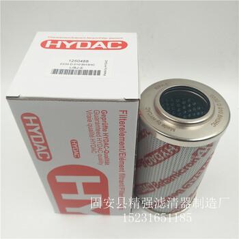 生產賀德克濾芯0110R010BN4HC服務至上
