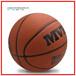 籃球7號球pu室內耐磨籃球比賽專用球成人專用籃球