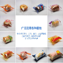 食品包装机械图片