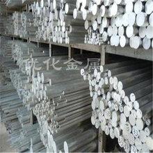 现货SUS316不锈钢316圆棒316板材圆管316热轧板现货报价图片