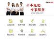 浏阳公司注册浏阳财务代理浏阳商标注册浏阳思凯商务图片