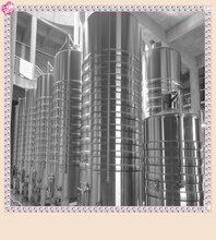 新轻机械供应不锈钢葡萄酒发酵罐厂家直销量大从优图片