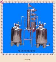 新轻机械供应果渣蒸馏机组图片