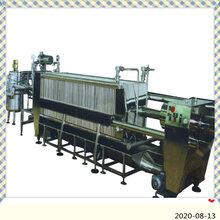 新轻机械供应板框硅藻土过滤机图片