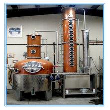新轻机械小型家用蒸馏机组质量承保加工定制图片