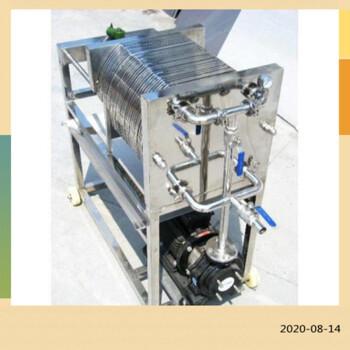 新輕機械雙聯過濾機多功能過濾機過濾設備