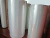 河南收縮膜鄭州熱縮膜開封熱縮袋包裝膜保護膜