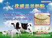 廠家銷售羔羊奶粉犢牛奶粉防腹瀉優質奶粉營養前面
