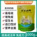北京羔羊奶粉1公斤包裝長期供應