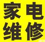 滁州空調拆裝服務熱線專業空調維修拆裝圖片