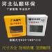 戶外天燃氣表箱玻璃鋼燃氣表箱秦皇島煤改氣儀表箱