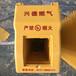 河北弘順生產玻璃鋼燃氣表箱SMC燃氣表箱表盒罩儀表保護箱