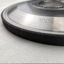 CBN砂轮定制厂家河南爱磨仕陶瓷结合剂外圆磨砂轮图片