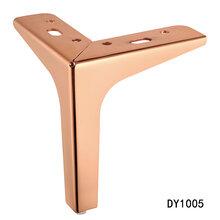 達興宏DY1005現代時尚沙發腳潮流家具腳桌腳櫥柜腳三叉腳圖片