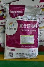 天津肉牛预混料浓缩料全价料饲料厂家