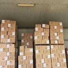 青岛FBA头程专业货代双清到门自开柜子一条龙服务图片
