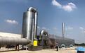 生物法有機廢氣處理VOCS廢氣處理設備定制廢氣達標排放