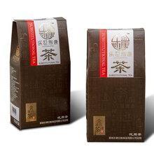 乐世剂康玛咖枸杞茶35g花草茶袋泡图片