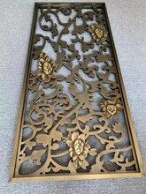 304不锈钢艺术屏风加工古铜色格栅定制厂家-众钰原创作品图片