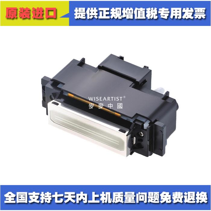 理光GH2220喷头小理光喷头GH2220打印头UV平板机喷头全国联保