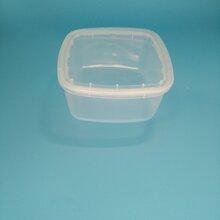 300g外卖打包盒耐高温一次性汤盒