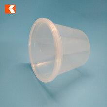1.5L圆形汤碗一次性外卖汤盒塑料包装盒