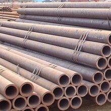 天津大口径15crmo石油劣化管GB9948无缝管