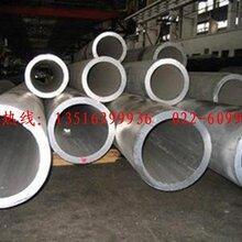 304不锈钢管厂304不锈钢管价格