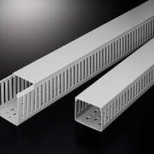 凱士士KSS電氣輔材絕緣線槽PVC線槽MD-1