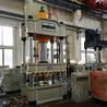 山东中合厂家直销315T漏粪板成型液压机SMC热压成型液压机