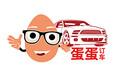 蛋蛋訂車線上低首付購車上私戶低成本運營加盟
