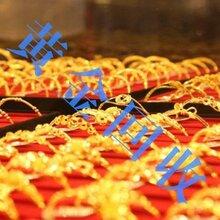 山西省太原市黄金回收的地方-太原回收黄金价格多钱一克图片