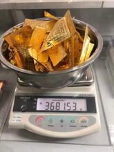太原黄金回收价格太原回收黄金价格查询现在多钱一克图片
