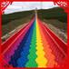 彩虹滑道旅游景區生態農莊游樂項目大型游樂設備生產廠家