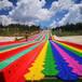 彩虹滑道亲子互动项目体验感好大型七彩滑梯