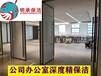 承接全上海房子装修后工程开荒保洁深度保洁地毯清洗公司