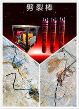 河南洛阳液压劈裂器工作视频批发、促销价格、产地货源图片