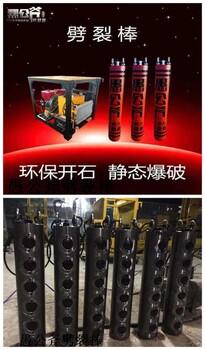 广东汕头劈裂棒优缺点安全环保批发、促销价格、产地货源