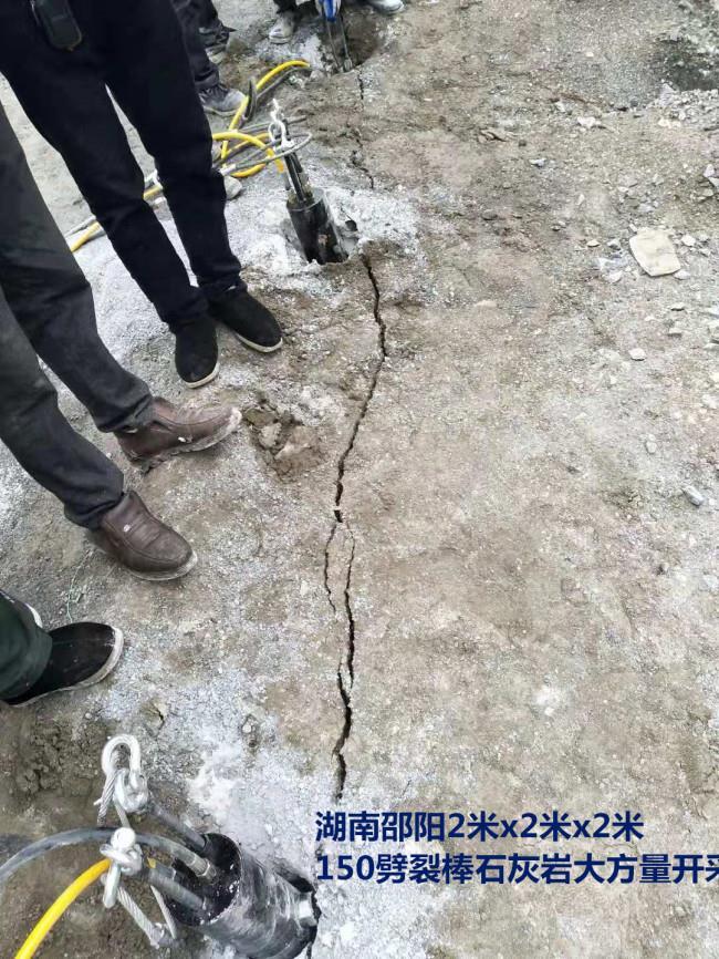 北京豐臺150型劈裂棒現場施工效果質量