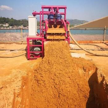 山西太原尾矿污水处理设备工作原理
